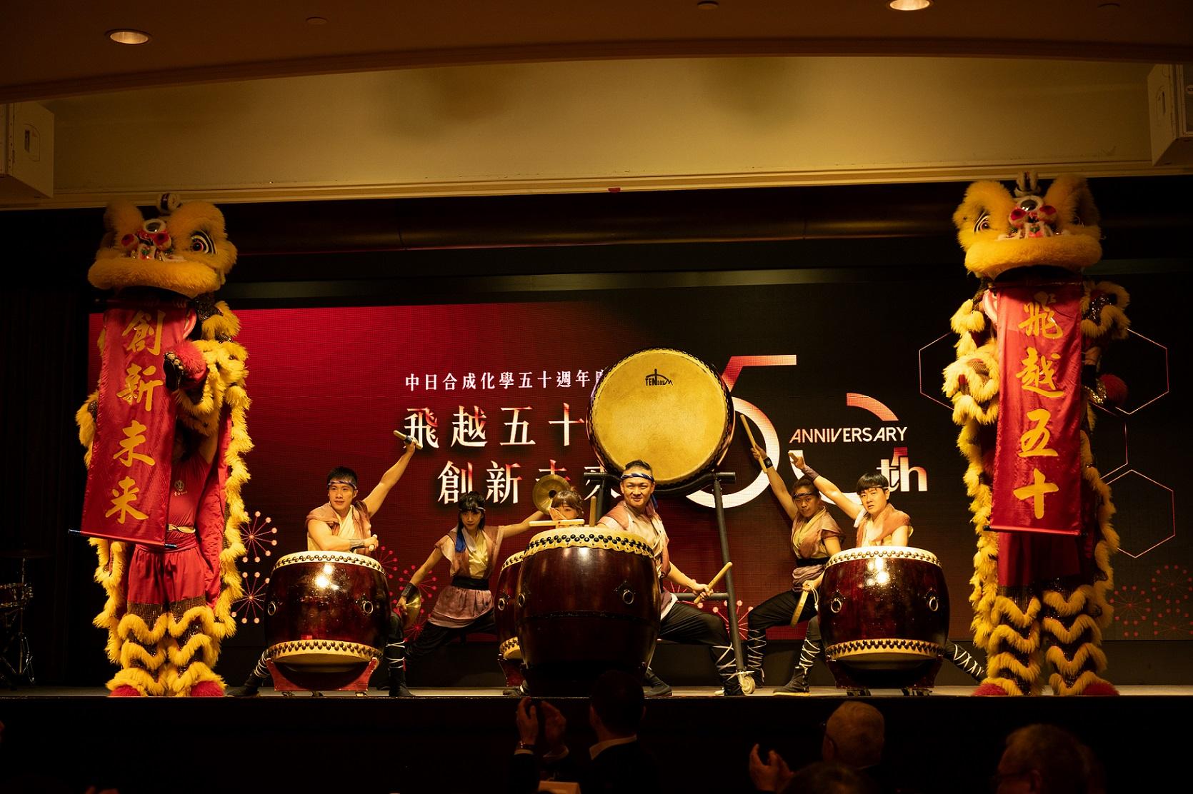 proimages/公司網站50週年慶祝午宴資訊刊登照片-20201221.jpg